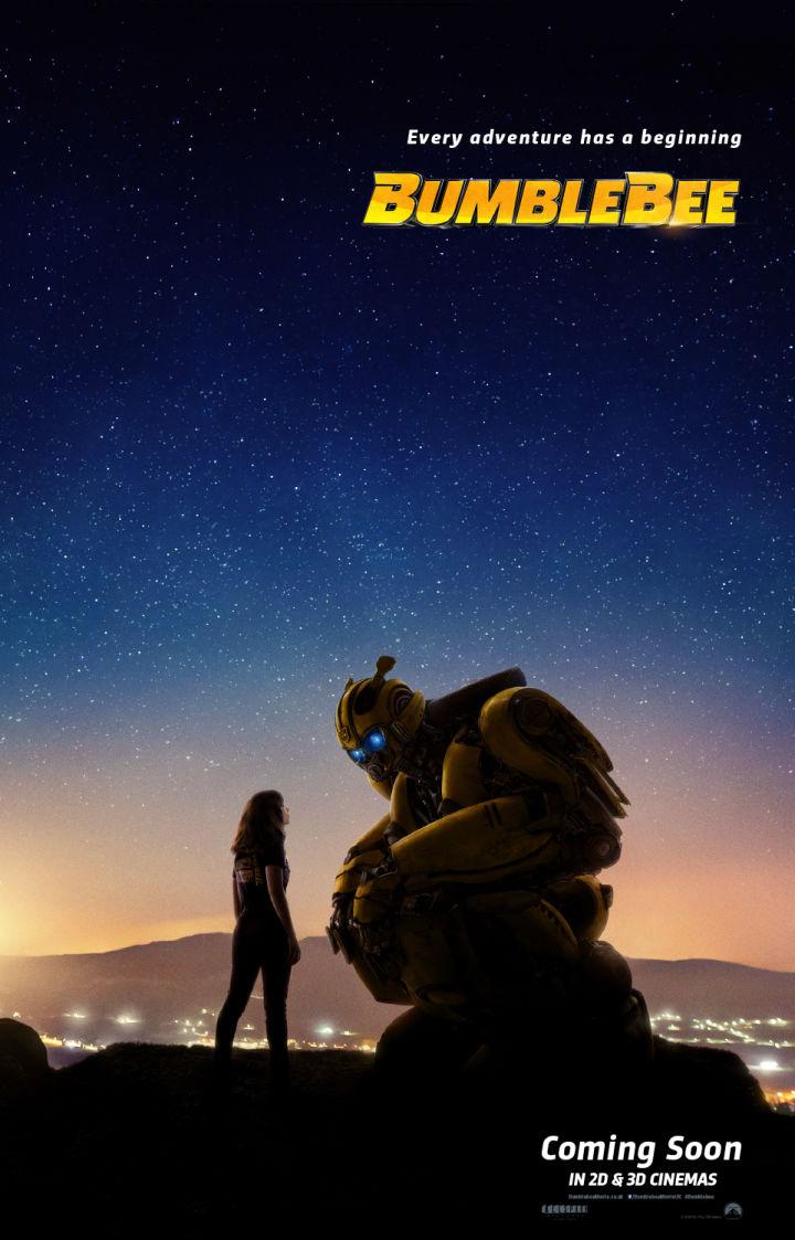 2018 action-adventure film